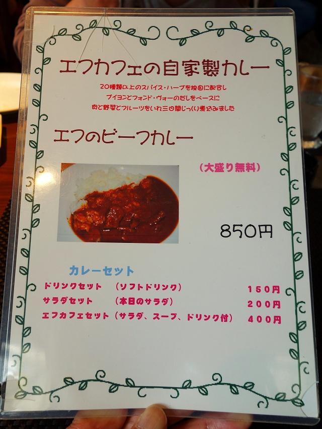 20150608-f-cafe-017-S.jpg