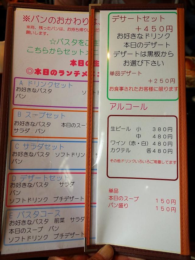 20150608-f-cafe-022-S.jpg