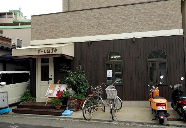20150608-f-cafe-024-S.jpg