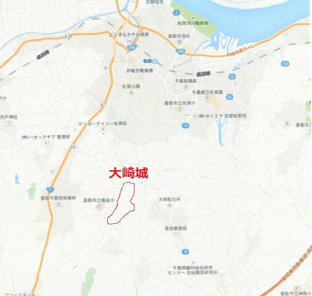 大崎城アク