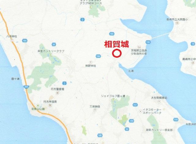 相賀城アク1