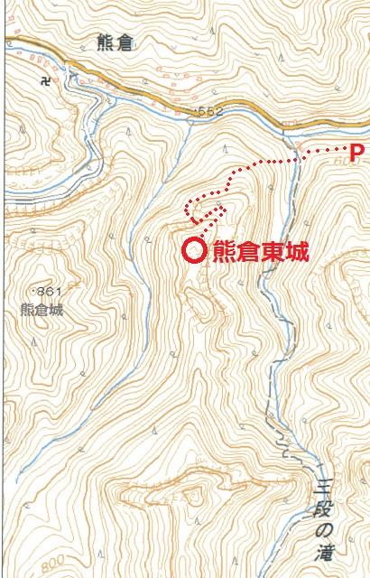 熊倉東城アク