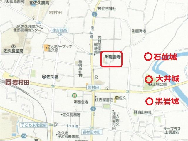 大井城アク