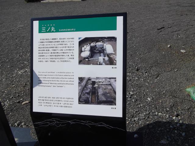 DSCF3683.jpg