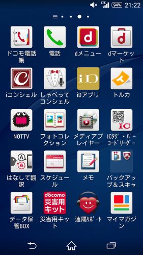 Screenshot_2014-11-28-21-22-20.png