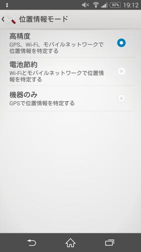 Screenshot_2014-11-29-19-12-08.png