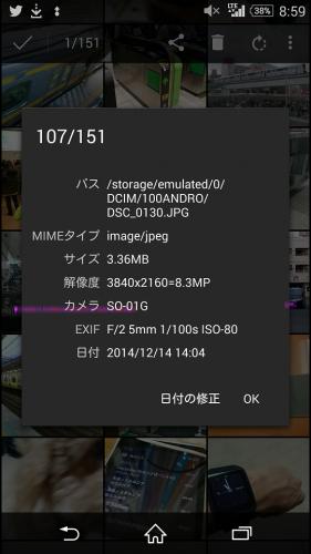 Screenshot_2014-12-20-08-59-22.png