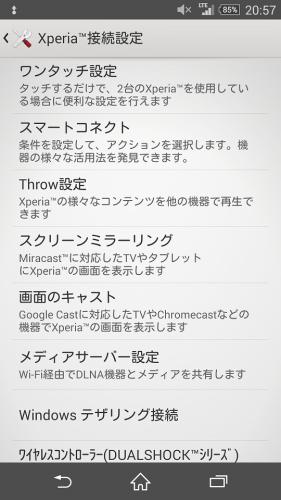 Screenshot_2014-12-21-20-57-16.png