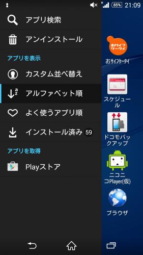 Screenshot_2014-12-21-20-57-7.png