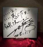 2015-0102-DMサイン