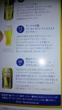 モルツデザイン缶矢沢