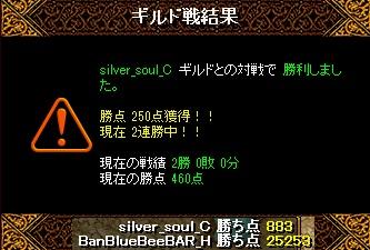 [150609]silver_soul_C[25253-883]