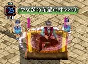 150617]やな武道コス