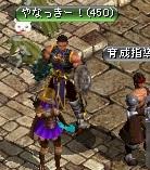 [150617]やなっきー!