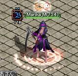 [150617]Marika霊術コス
