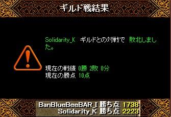 [150617]Solidarity_K[1738-2223]