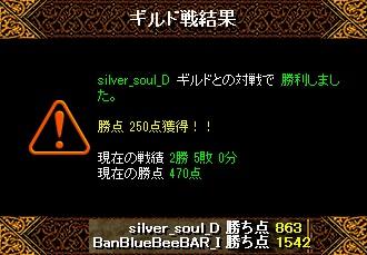 [150630]silver_soul_D[1542-863]