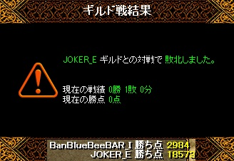 [150702]JOKER_E[18573-2984]