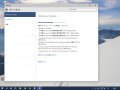 Windows 10 x64-2015-03-19-18-42-13