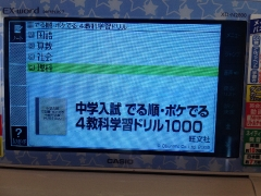 2015042209383974a.jpg