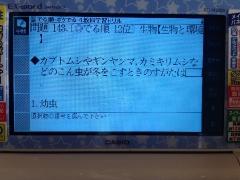 201504220938529d5.jpg