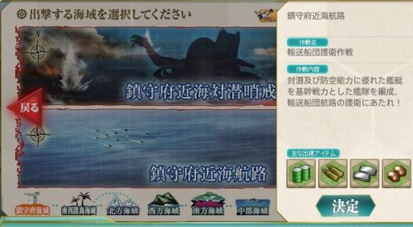 1-6kouryaku_01.jpg