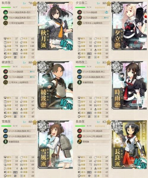 1-6kouryaku_02.jpg