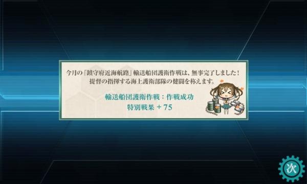 1-6kouryaku_15.jpg