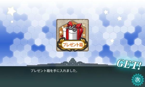 1-6kouryaku_16.jpg