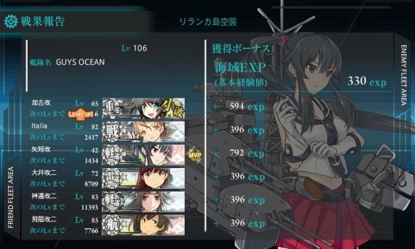kakokaini_01.jpg