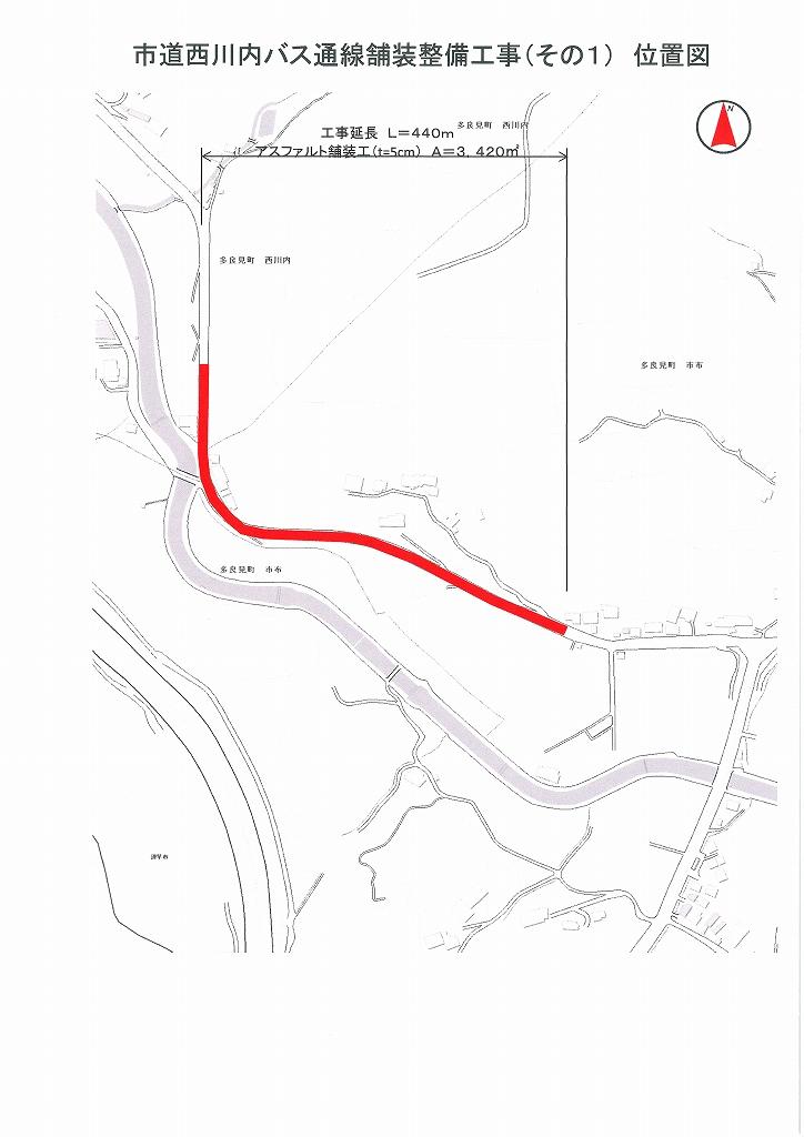 西川内線位置図