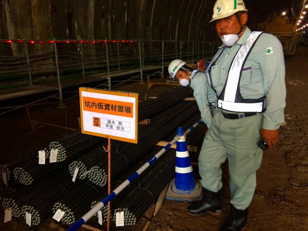 20150619トンネル視察 (27)