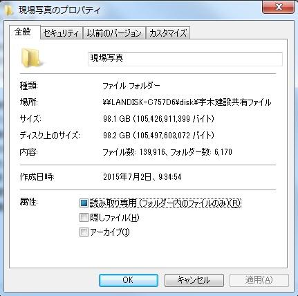 20150702.jpg