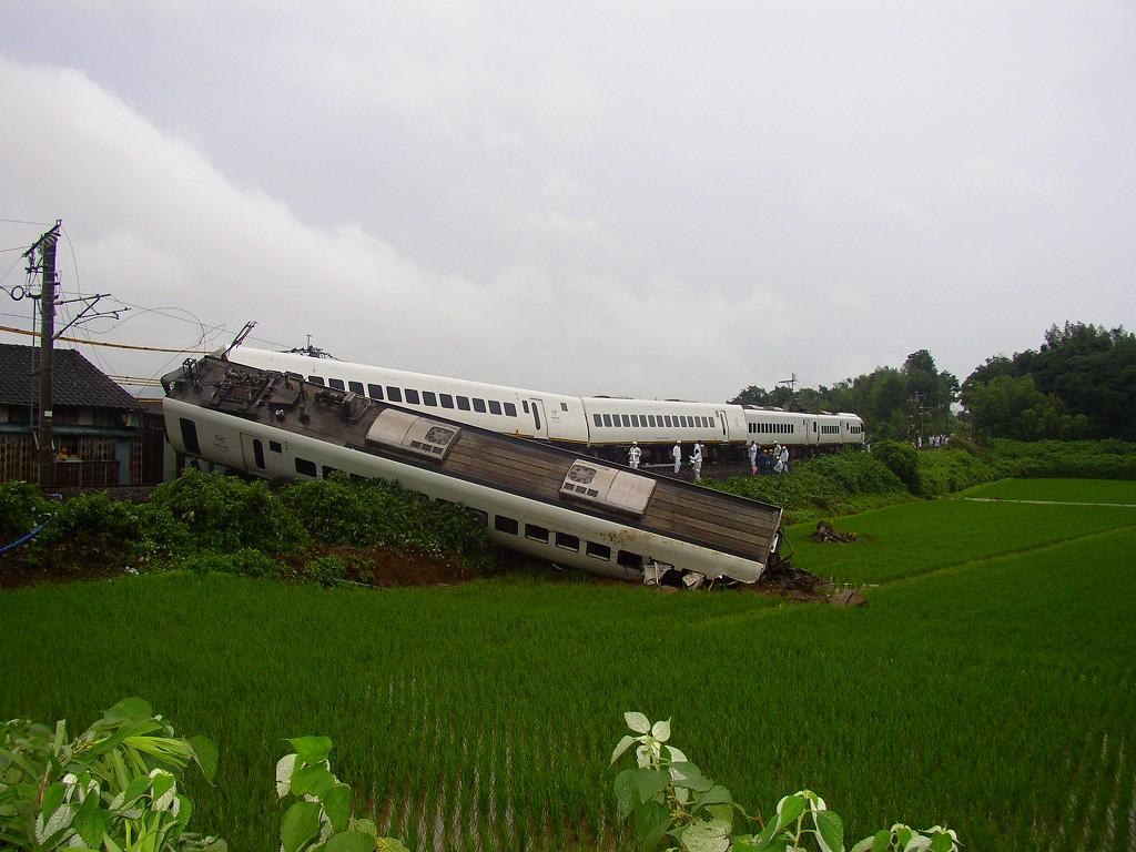 20030719 (1)