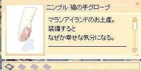 20150511_10.jpg