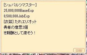 20150514_1.jpg