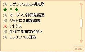 20150514_4.jpg