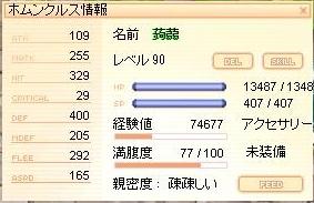 20150524_10.jpg