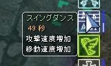 20150530_13.jpg