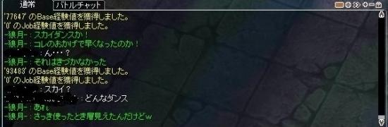 20150530_ 12