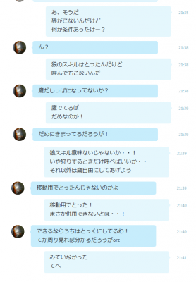 20150606_16.png