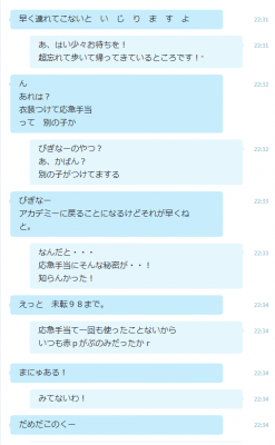 20150614_3.png
