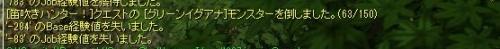 20150617_7.jpg