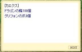 20150621_1.jpg