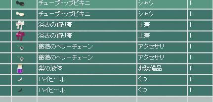スクリーンショット (5870)