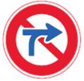 車輌横断禁止