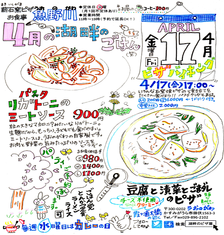 20150419075915aed.png