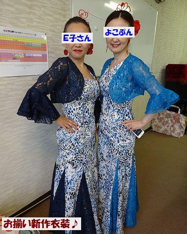 2015篝火祭り