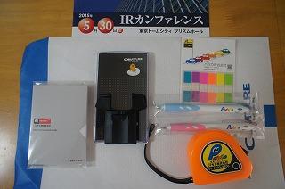 s-DSC02897.jpg