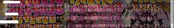Maple150522_224254.jpg
